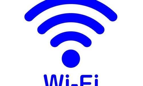 Fordham's New WiFi A Major Success